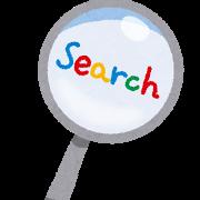 search_mushimegane