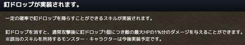 スクリーンショット 2021-07-16 20.12.34