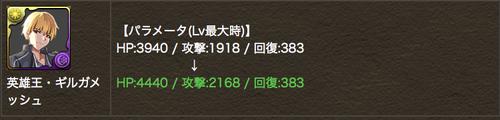 スクリーンショット 2019-01-15 15.50.04