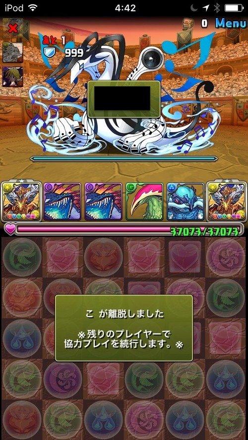 dbd219fc-s
