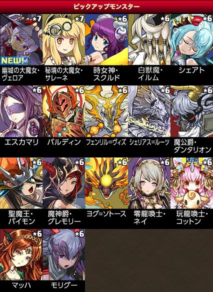スクリーンショット 2018-10-12 10.34.04