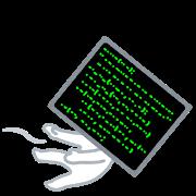 character_program_shutdown