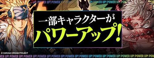 top_powerup