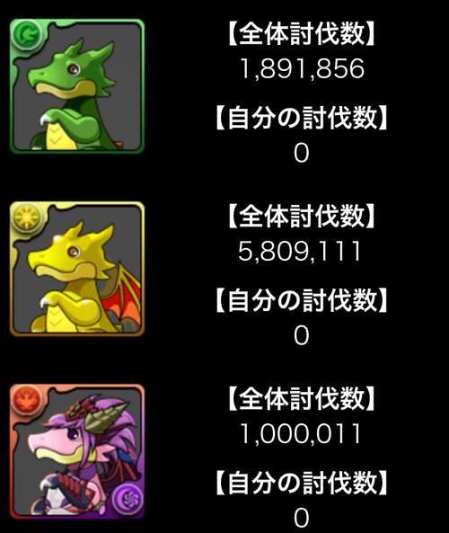 47956139