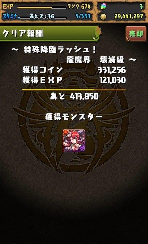 523b395c-s