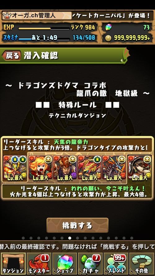 S__5791751