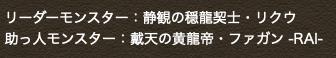 スクリーンショット 2020-01-10 18.04.23