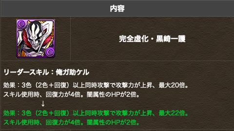 スクリーンショット 2020-05-27 14.11.40
