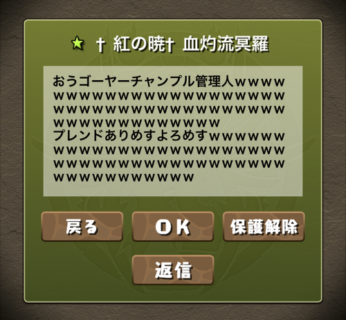 IMG_5813