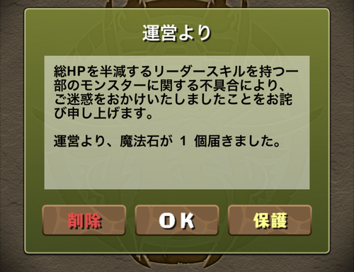 IMG_6574