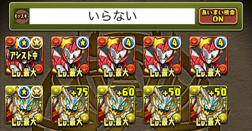 IMG_8589