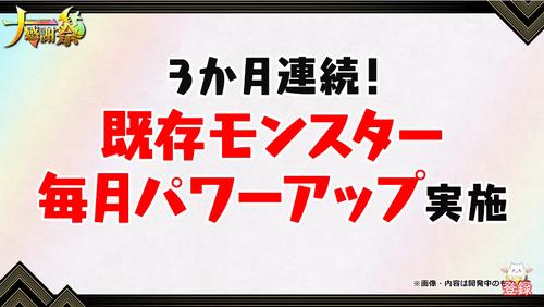 スクリーンショット 2020-09-29 20.09.25