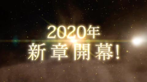 スクリーンショット 2020-10-13 20.01.01