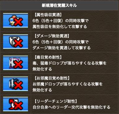スクリーンショット 2020-04-17 14.15.23