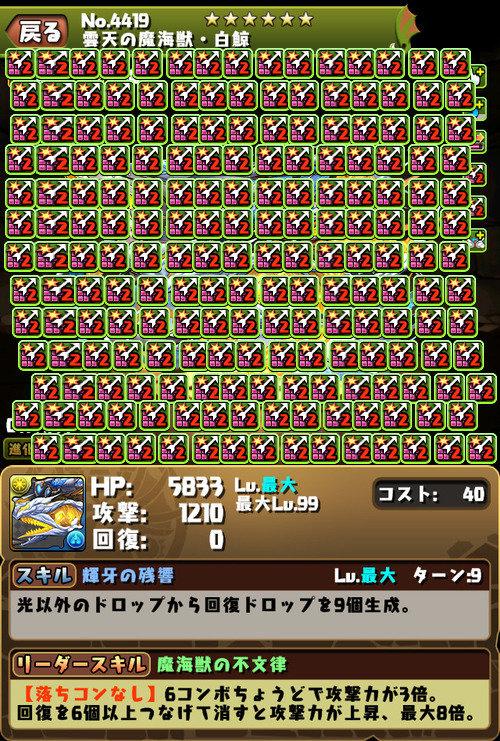 240b295f-s-1