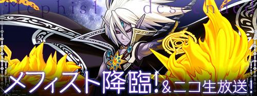 banner 11_zpszkhyabrh