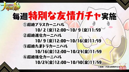 スクリーンショット 2020-09-29 20.12.21
