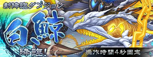 dungeon_hakugei
