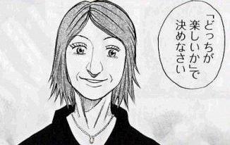 meigen-uchukyoudai8