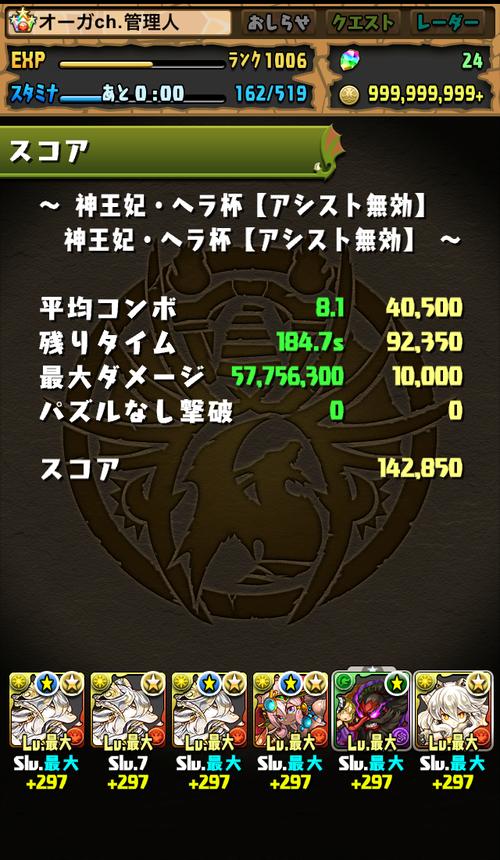 IMG_6256
