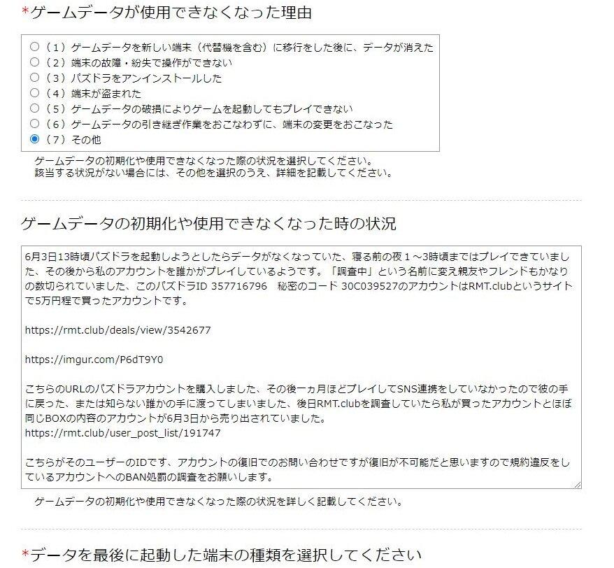 スレ立てできない 【5ch】スレ立ての方法(ワッチョイ・IP付きスレッド(強制コテハン))