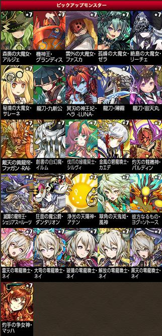 スクリーンショット 2020-04-29 14.03.38