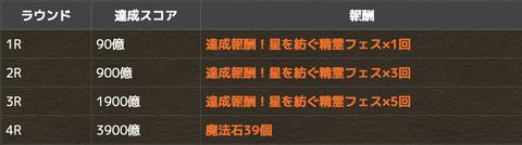 スクリーンショット 2021-06-11 14.04.49