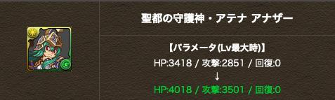 スクリーンショット 2019-07-18 17.25.01