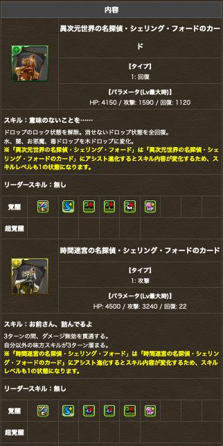 d47076fb