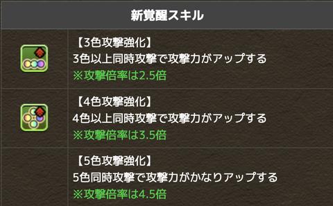 スクリーンショット 2021-07-16 18.26.23
