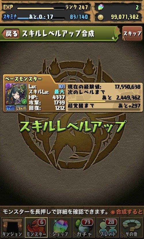 98ae6b91-s