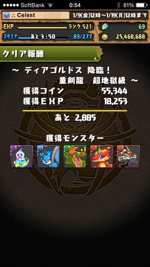 jpg-large