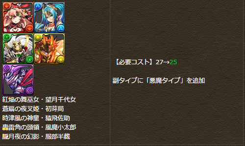 2015-05-15_054638