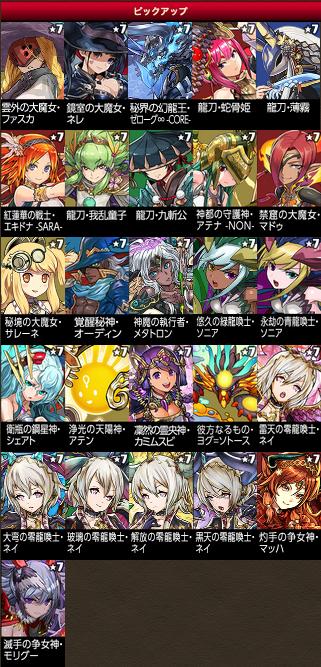 スクリーンショット 2020-01-30 15.11.25