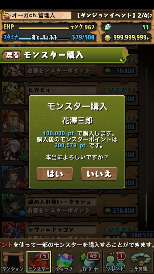 S__5054466