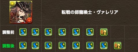 スクリーンショット 2020-01-10 17.52.22