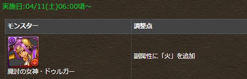 2015-04-10_002433