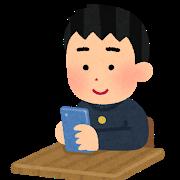 smartphone_school_gakuran_boy