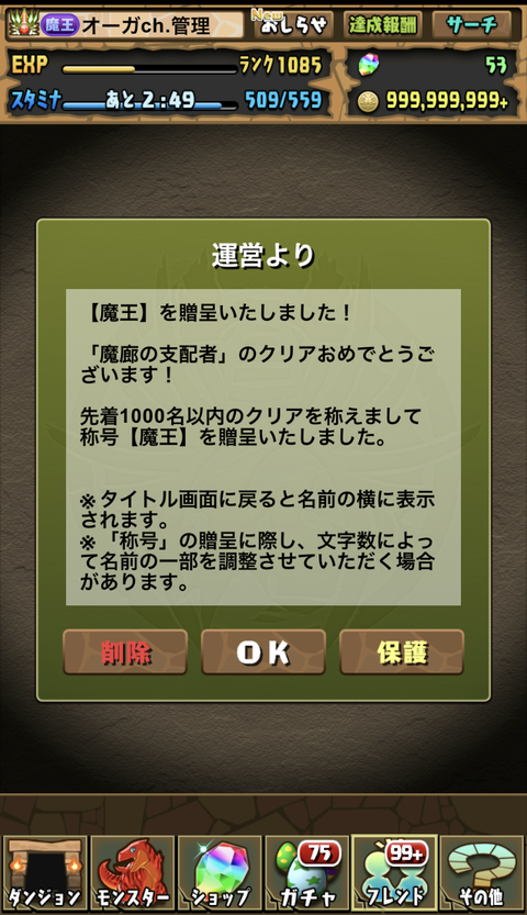 IMG_7746