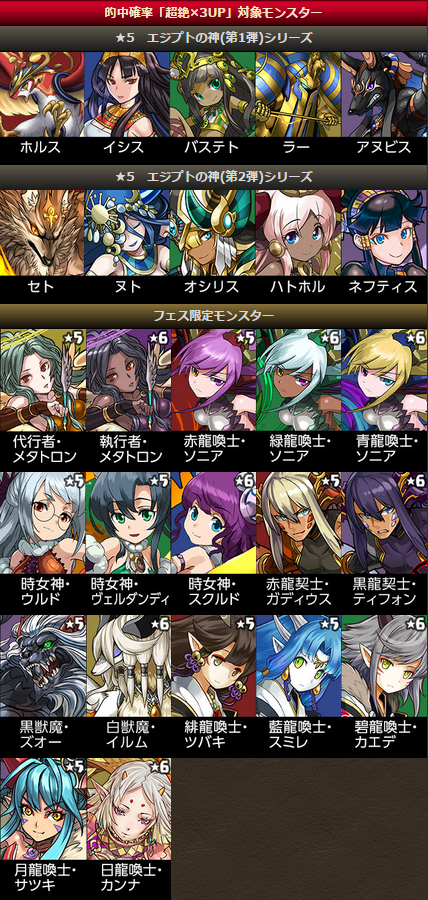 SnapCrab_NoName_2015-9-12_0-54-35_No-00
