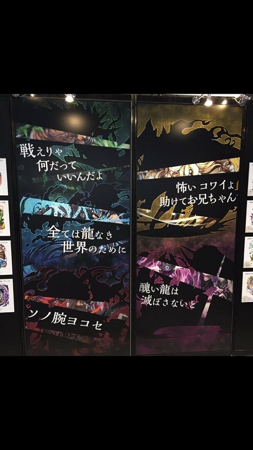 【パズドラ】新キャラは「宿龍シリーズ」か【エルメ降臨】