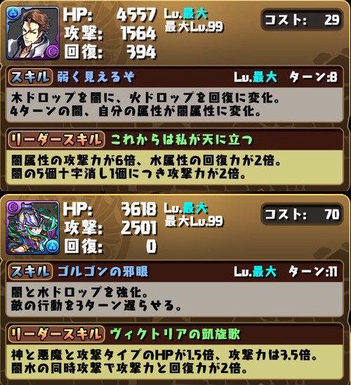 615a4d12-s-1