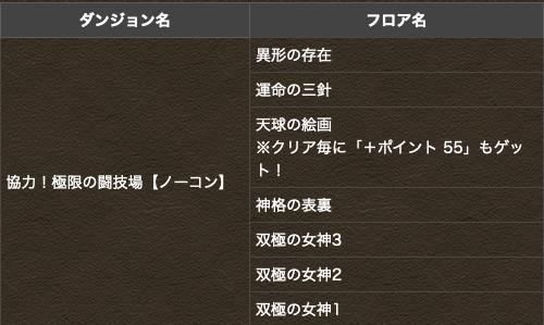 スクリーンショット 2020-01-17 18.34.51