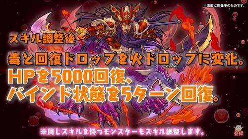 GrabberRaster 0006