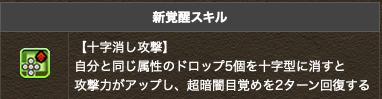 スクリーンショット 2021-01-20 12.32.38