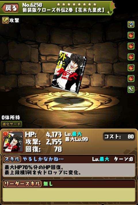 912bc2ab-s
