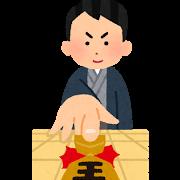 tsumi_syougi_oute_man