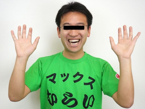 okaimono1