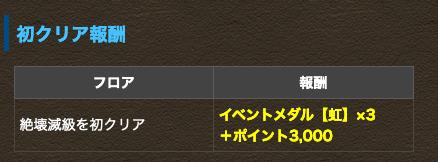 スクリーンショット 2021-01-08 12.03.48