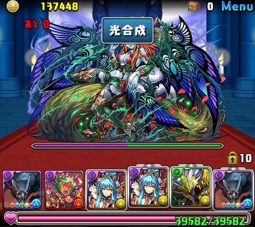 71166eea-s